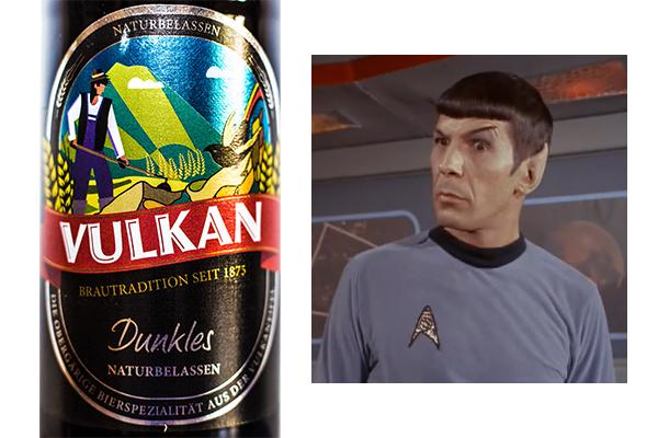 vulkan bier