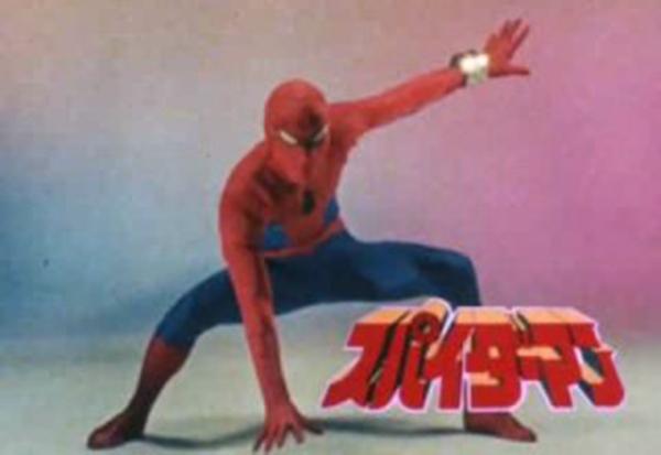 japanischer Spiderman